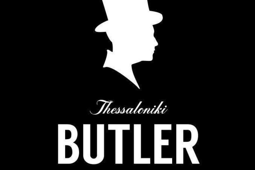 BUTLER-Θεσσαλονίκη